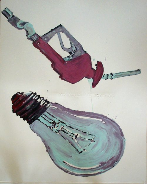 """Series: Song of Songs; ch. 1 vs. 5. 2006. Oil on 2 Ply Paper. 60""""X 40"""""""